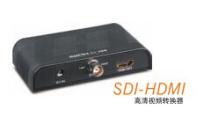 SDI-60