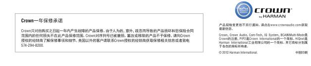 湖南家川科技有限公司,万博官网手机登录网站,万博官网手机版本登陆教学,会议扩声,专业音响,视频万博manbetx全站下载台